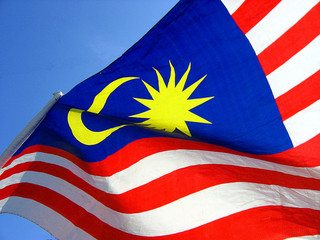 This is Malaysia. Our Country. Our Nation.
